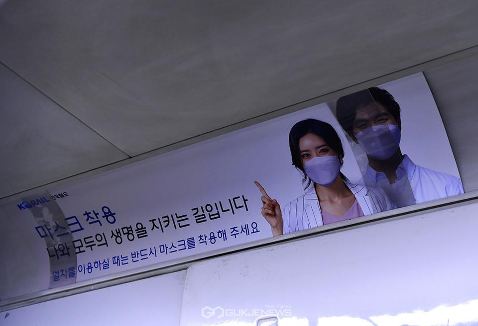 (사진=안희영 기자 ) 코레일이 전동차 내 홍보물을 통해 이용객들의 마스크 착용을 독려하고 있다.