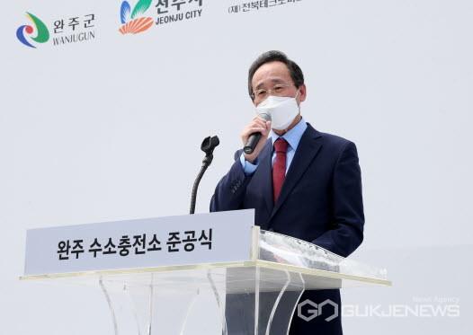 송하진 전북도지사가 인사말을 하고있다.(사진=전북도)