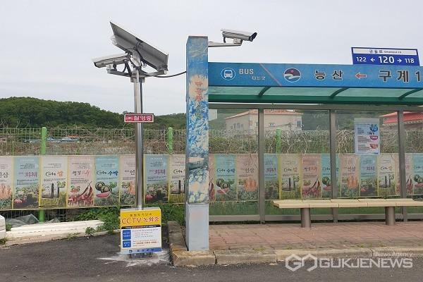 CCTV설치 모습.(사진제공=음성군청)