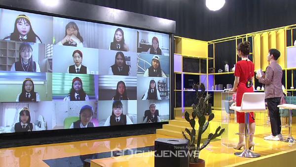 (제공=경주교육지원청) 선덕여고 학생들이 KBS 스페셜 '온라인 도전! 골든벨'참가
