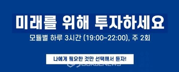 한국핀테크지원센터가 핀테크 리더스 아카데미 6월 과정을 온라인으로 전환해 운영한다