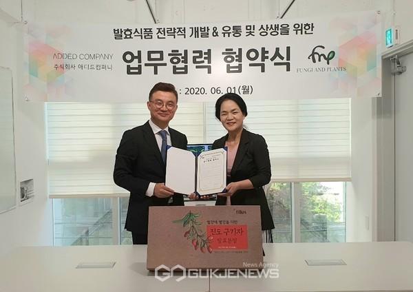 애디드컴퍼니(사진 왼쪽)와 에프앤피(사진 오른쪽)가 발효식품 개발과 유통을 위한 업무 협약을 체결했다.