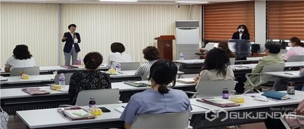 '성폭력예방 교육단' 개강식 모습/제공=금정구청