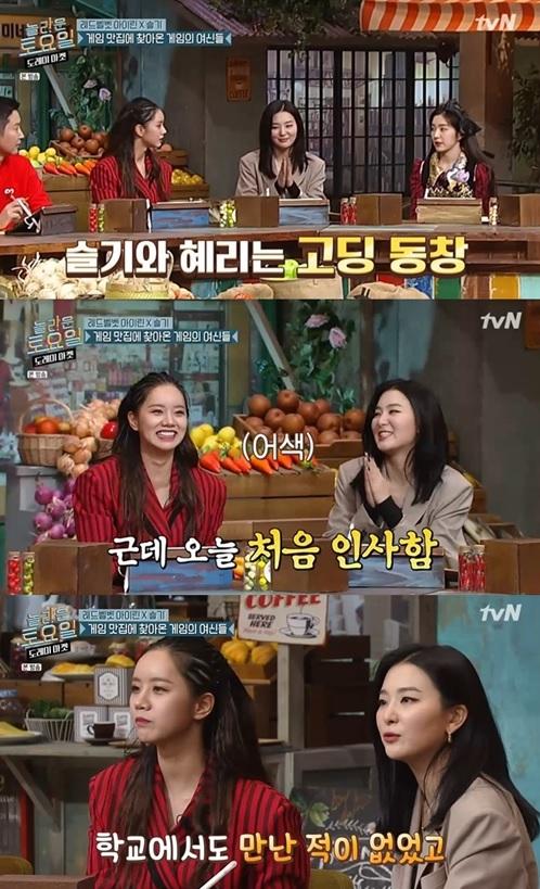 사진=tvN '놀라운 토요일 도레미마켓' 방송 캡처