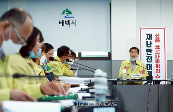 3일 오후 류태호 시장 주재로 전자출입명부 도입방안 보고회가 열렸다.(사진제공=태백시청)