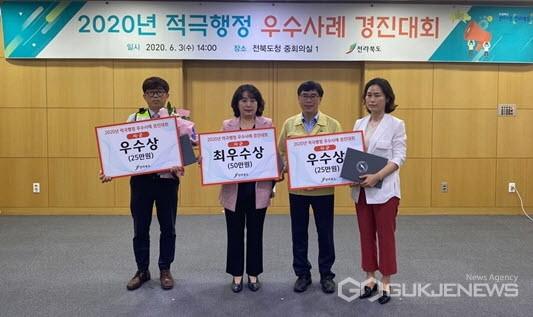 김제시는 코로나19 여파에도 불구하고 적극적 행정을 펼쳐 전북도 경진대회에서 '최우수상'을 수상하는 영예를 안았다.(사진=김제시)