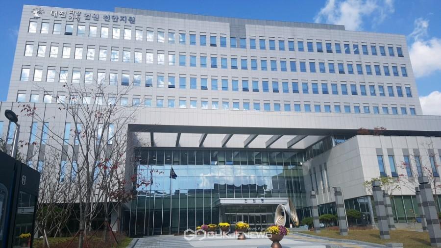 대전지방법원 천안지원 전경