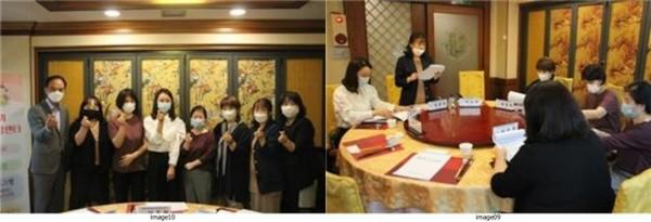 여성과 아동 건강센터운영위원회의 모습/제공=인구보건복지협회 부산지회