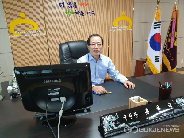 류한국 서구청장(사진=백운용 기자)
