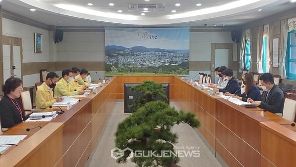 동두천시, 규제개혁위원회 개최.(사진제공.동두천시)