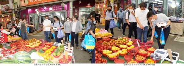 '전통시장 장보기' 활동 모습/제공=사상구청