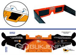 (제공=영천시) 21일 부분일식 UNTACT 관측을 위한 태양 안경 배포