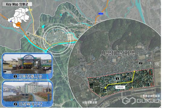의령군은 의령읍 남산천 주변 지역에 하수관거 정비 사업을 대대적으로 추진한다.