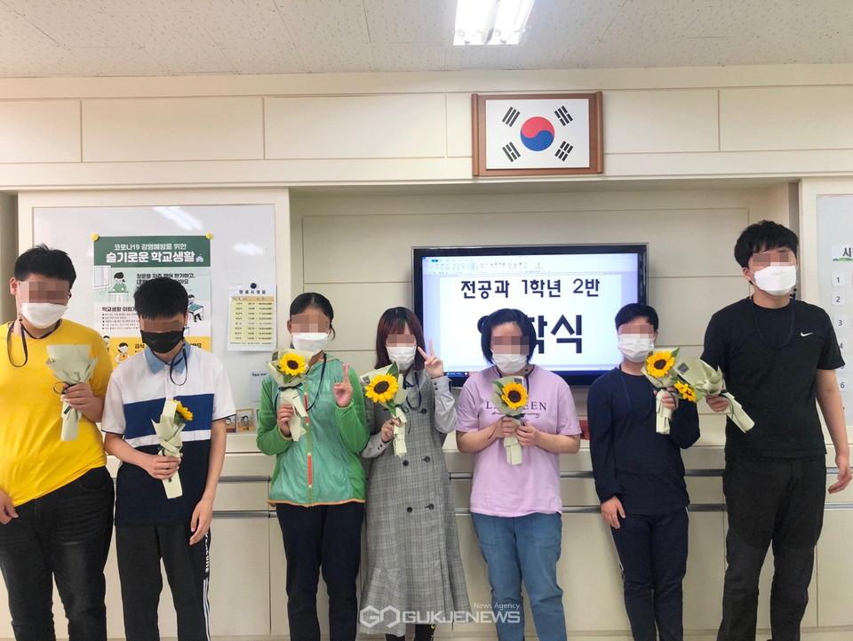 꽃말 '기다림' 해바라기 꽃을 선물 받은 학생들의 학급별 시업식 기념사진