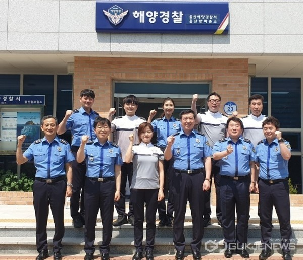 . 구자영 남해해경청장이 울산항파출소 직원들과 기념촬영하고 있다.