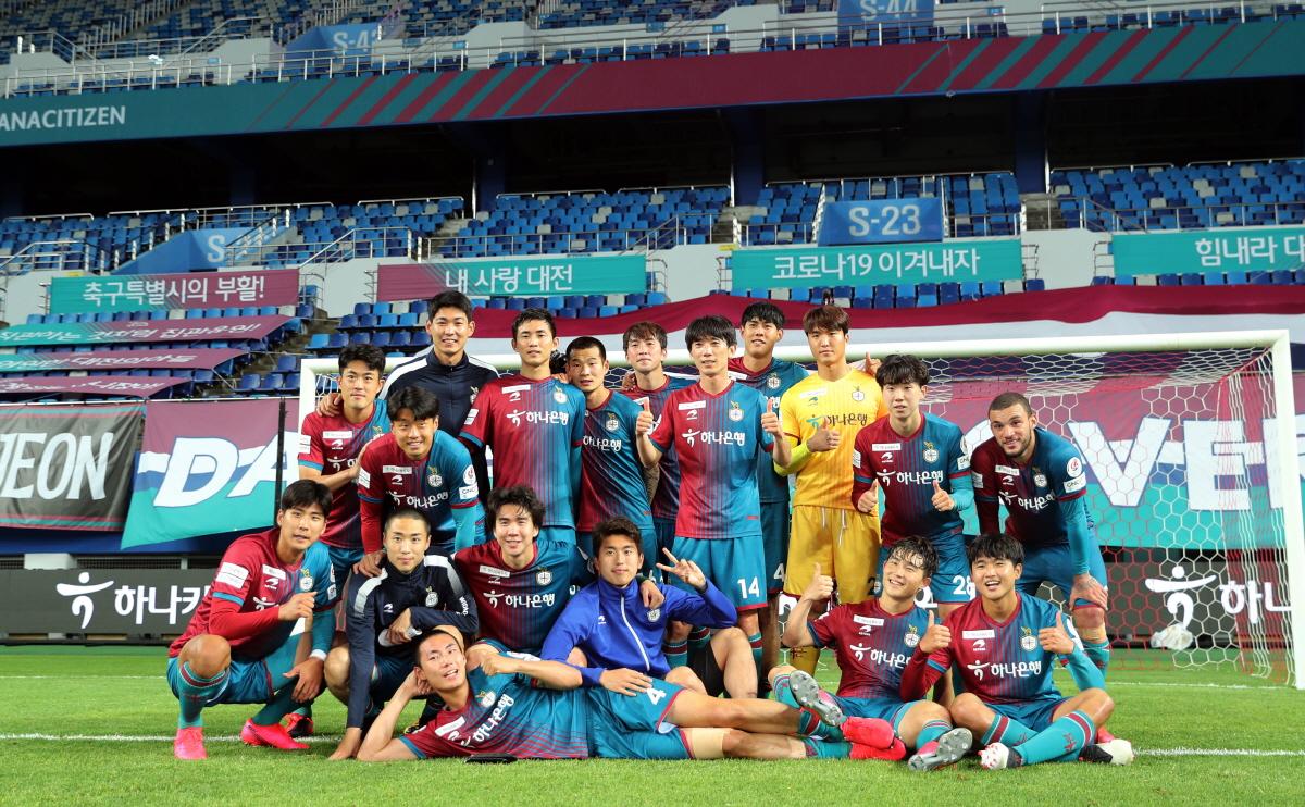대전하나시티즌이 6일(토) 오후 7시 대전월드컵경기장에서 춘천시민축구단과 '2020 하나은행 FA컵' 2라운드 경기를 치른다.