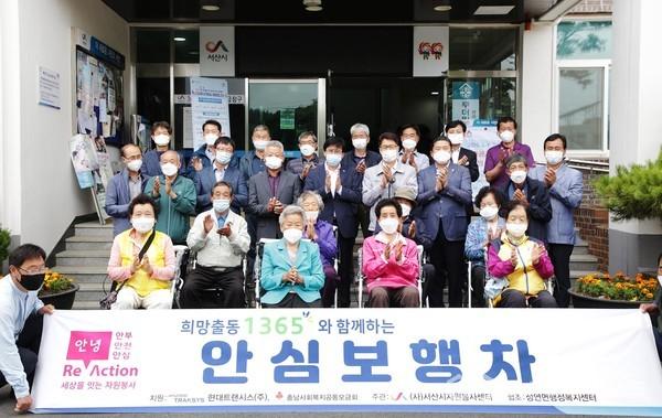 '희망출동 1365' 보행차 전달식 참석자들의 기념촬영 모습.