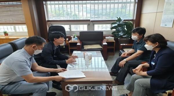 봉화경찰서, 보이스피싱 예방을 위한 금융기관 간담회'개최