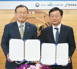 사진출처=박맹수 총장(左)과 김남영 원장