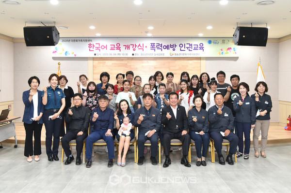 결혼이주여성 한국어교육 (사진제공=청송군)