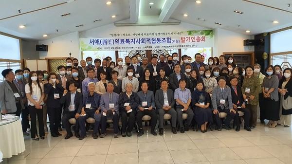 (사진제공=서애의료사협) 서애의복지사회적협동조합(가칭) 발기인총회 참석자들.