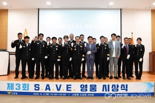 '제3회 S.A.V.E. 영웅 시상식' 기념촬영 모습/제공=베스티안재단