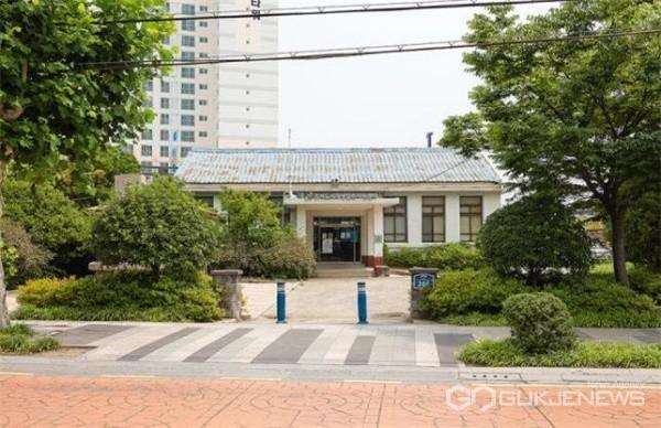 대저수리조합 사무동(현 강서도시재생열린지원센터) 모습/제공=부산시