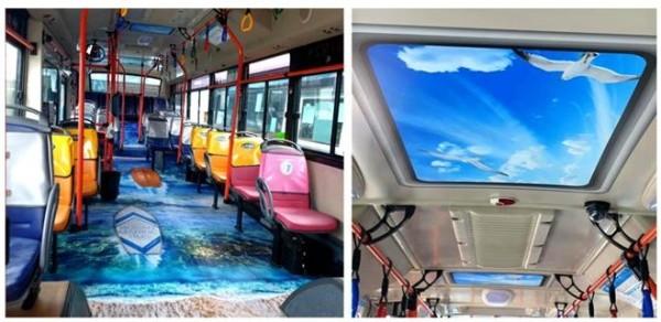 '부산마린버스' 내부 디자인 모습