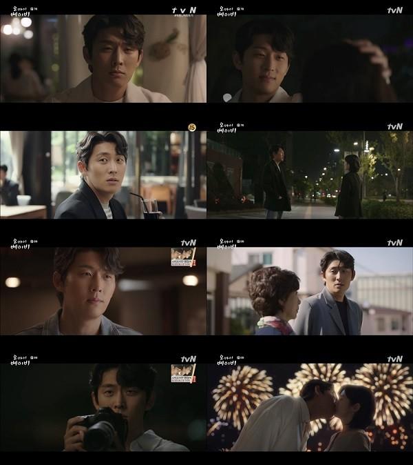 [사진 제공: tvN '오 마이 베이비'방송]