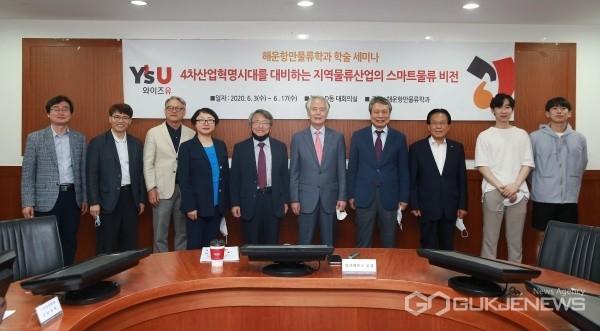 와이즈유 드론물류학과가 스마트물류 세미나를 개최한 후 기념촬영 하고 있다