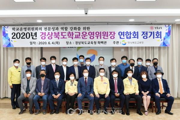 (사진=경북교육청)