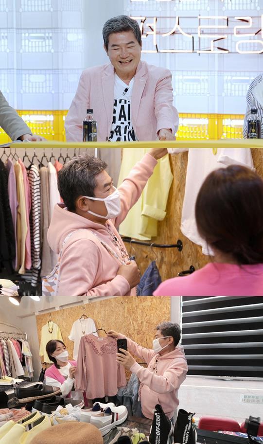 사진=KBS2 '신상출시 편스토랑' 제공