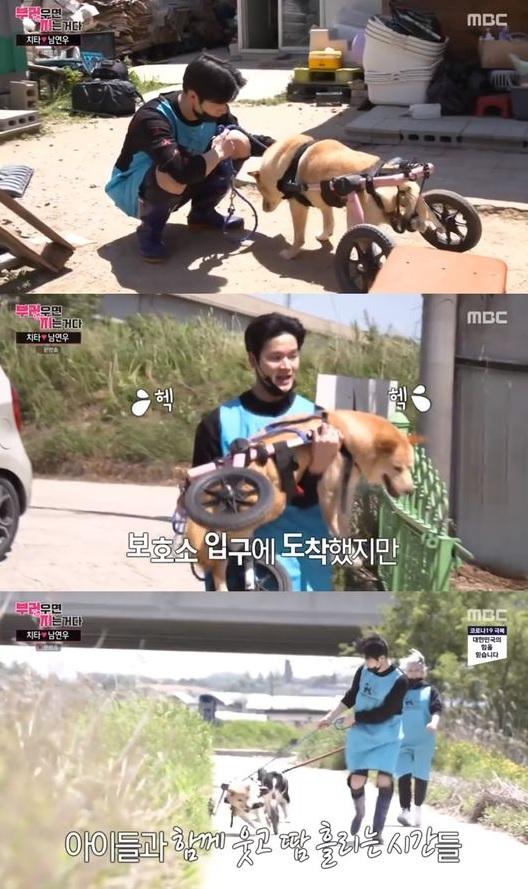 사진=MBC '부러우면 지는거다' 방송 캡처