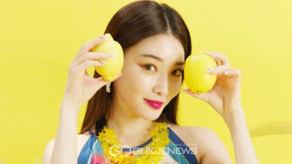 청하, 'Be Yourself' MV 티저 오픈! '썸머송 등극 예고'(사진출처 : 스프라이트 )처 : 스프라이트 )