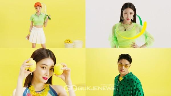 청하, 'Be Yourself' MV 티저 오픈! '썸머송 등극 예고'(사진출처 : 스프라이트 )