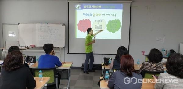 자원재활용 전도사 대상 자원순환교육 모습
