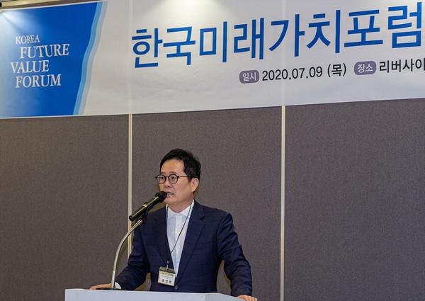 한국미래가치 포럼 환영사 하는 표영호 원장
