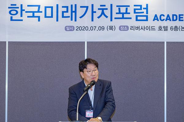 한국미래가치 포럼 발족 축하하는 권성동 의원