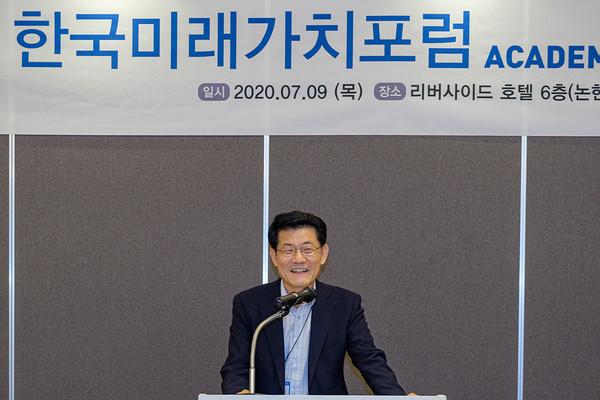 축사하는 산업통상자원부 김선기 부이사관