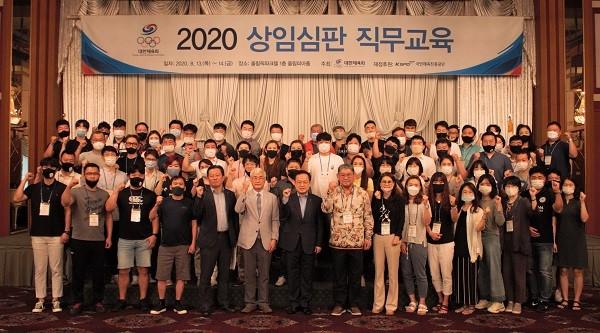대한체육회, 2020 상임심판 직무교육 개최