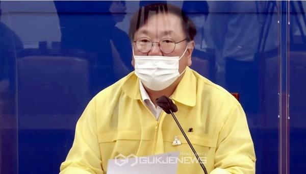 김태년, 원내대책회의 주재