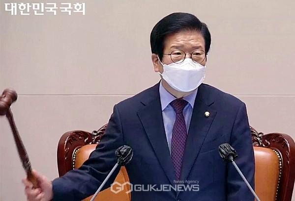 국회 본회의 개의하는 박병석 국회의장