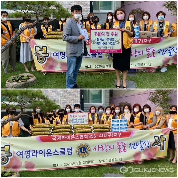 대구광역시, 여명라이온즈클럽33대 이시현 회장과 회원들, 등불의집 찾아 봉사금과 백미 기부