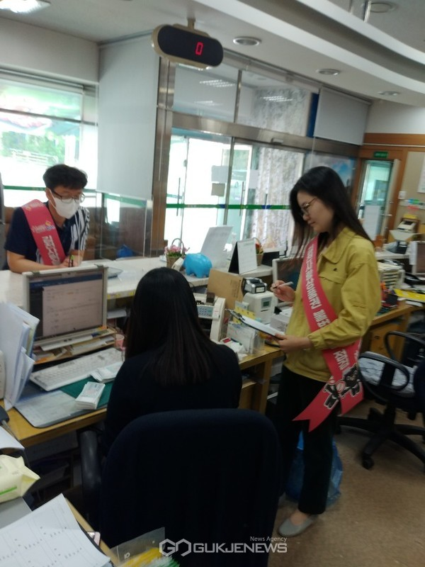 김천시, 김천사랑상품권 불법유통 집중단속