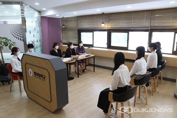 충북대, 15기 학생홍보대사 해울 면접 진행