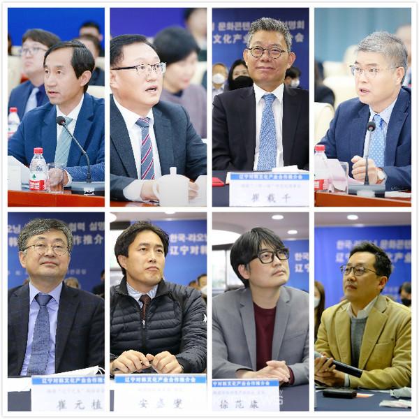 한국-랴오닝 문화 콘텐츠 협력 설명회 에 참석한 주요귀빈 <사진출처:洲日邵天翔者>