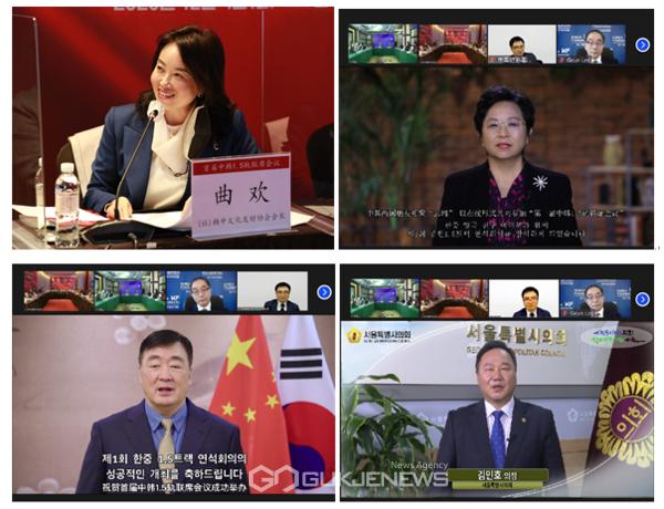 '제1회 한·중 1.5트랙 연석회의' 개최