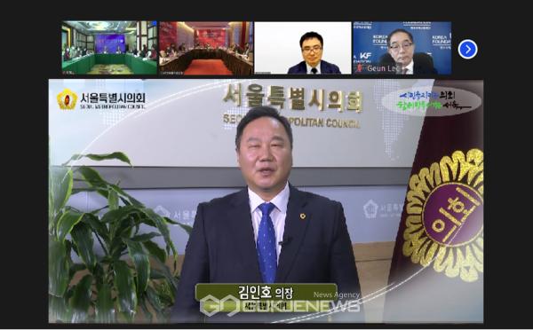 김인호 서울특별시의회 의장 축사
