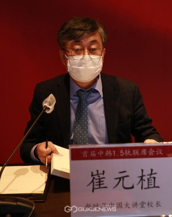 최원식 '오늘의 중국' 한중최고위과정 학장 축사