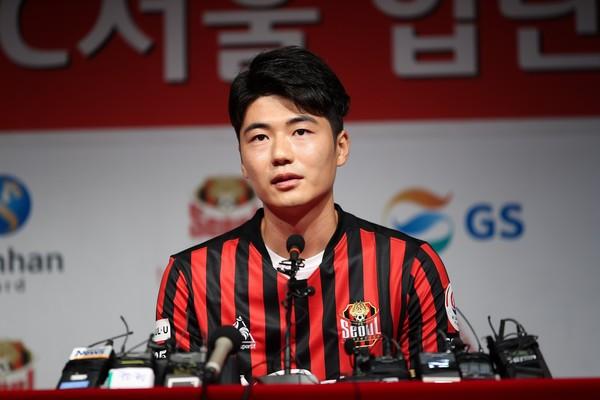 서울FC 기성용